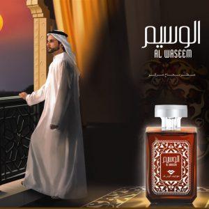 Arabian Sprays